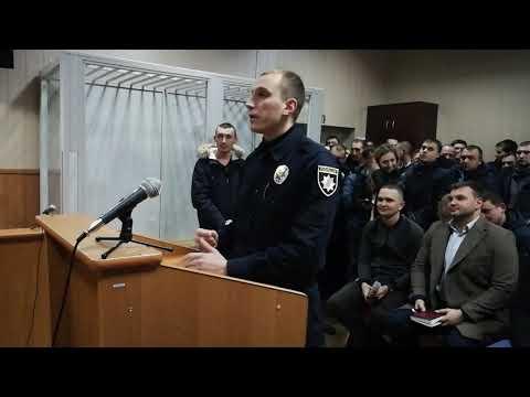 Вінницький суд розглядає справу Євгена Орла і патрульного Назара Чорного