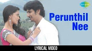Perunthil Nee Enakku with Lyrics | Pori | Jeeva | Pooja | Tamil Movie Songs