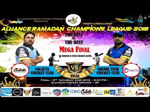 Alliance Ramadan Champions League - 2018 Final Drone Video