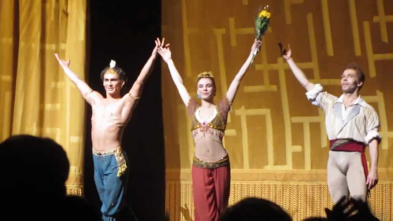 Le Corsaire Curtain Calls (American Ballet Theatre) July 5, 2012 NYC Met Opera House
