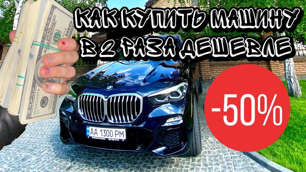 КУПИЛ МАШИНУ!!! BMW X5 G05