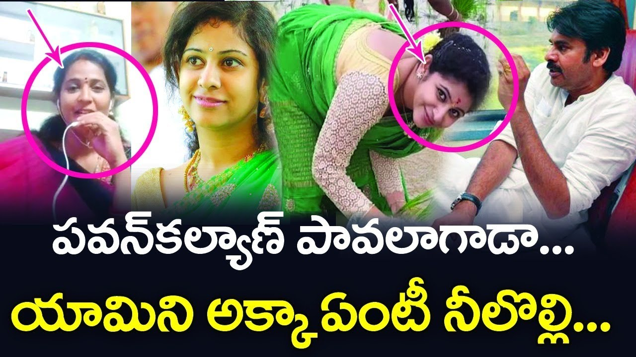 Priya Sowjanya Strong Counter To Tdp Leader Sadineni