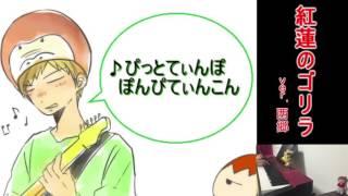 8/18UP!幕末志士さん8周年記念動画にてピアノでエンデンィグ弾かせても...