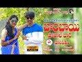 BOMBAI POVALE DORA  TELUGU LATEST FOLK SONG || RK ENTERTAINMENTS|| TELUGU FOLK SONGS