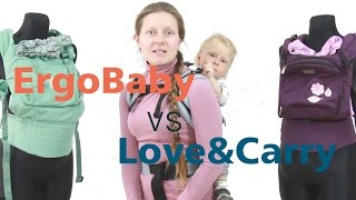 Эрго Рюкзак Love & Carry ▶ Сравнение с ErgoBaby