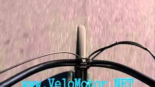 Велосипед с мотором F50 (китайский дырчик).(Многие не застали в детстве