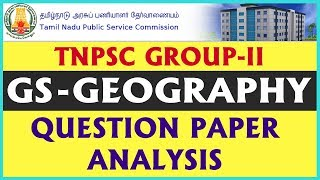 TNPSC Group 2 Answer Key 2018 | General Studies | Geography Discussion | We Shine Academy