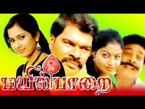 Full Movie | MAYIL PARAI | Arasakumaran and Devika Nambiar - YouTube ...