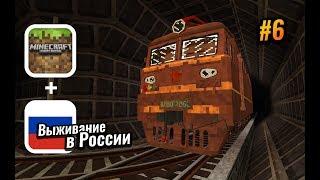 Бомж нашёл ЗАБРОШЕННОЕ МЕТРО времён СССР! | Выживание в России #6 (2 сезон)