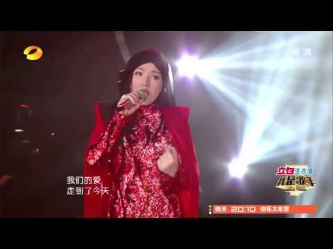 (Subtitle B.Melayu) Shila Amzah 茜拉 Malam Ku Rindui Mu 想你的夜  I Am a Singer 我是歌手 20140221