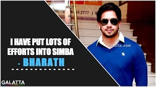 I Have Put Lots Of Efforts Into Simba - Bharath