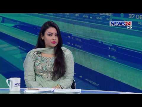 Biz Shonglap 11th January, 2017 (বিজ সংলাপ ) on NEWS24