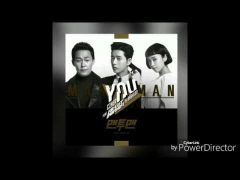 Czaer - You (feat. Far East Movement X Babylon) (OST. Man to Man)