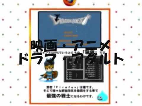 fc2 動画 iphone ダウンロード