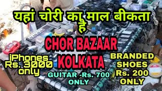 Chandani market kolkata The biggest and cheapest electronic market of india #justentertainment