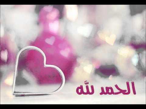 My fav nasheed true love , love for Allah
