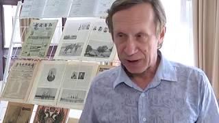 2017-07-27 г. Брест. «История в газете, газета в истории». Новости на Буг-ТВ.