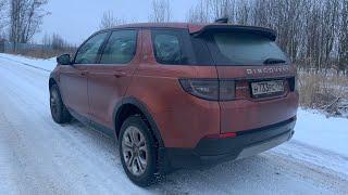 Взял Land Rover Discovery Sport - сел на пороги, промчал по полю, по трассе втопил!