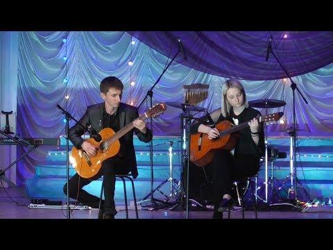 Семикаракорск Отчётный концерт детской школы искусств 2019г