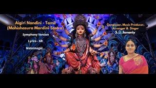 Malaimagal |Aigiri Nandini-Tamil |Mahishasura Mardini |Symphony Ver. |S.J.Jananiy| GR| SofiaSO-GVA