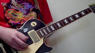 Thin Lizzy - Chinatown (Guitar) Cover
