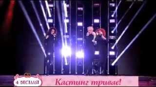 А.Р.М.И.Я - Я клянусь (Crimea Music Fest - 2012)