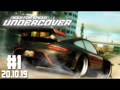 NEED FOR SPEED UNDERCOVER Stream Lets Play #1 | Stream Vom 20.10.19