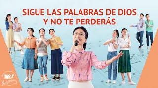 Música cristiana 2020 | Sigue las palabras de Dios y no te perderás