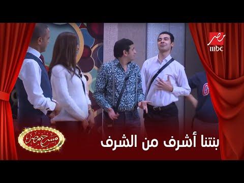 خروج مصطفى خاطر ومحمد انور وحمدى المرغنى عن النص فى #مسرح_مصر