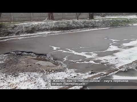 Телеканал АНТЕНА: Черкаські водії об᾽їжджають «дорогу смерті» зеленою зоною