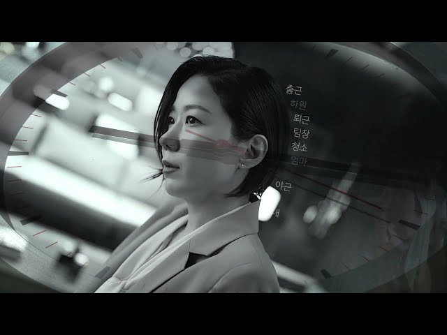 세라젬 광고 TVC 엄마아빠편 30'