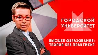 видео Автоэлектрик Университет