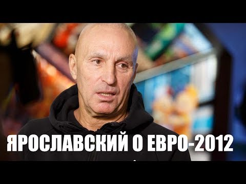 Александр Ярославский - о Евро 2012, Харькове и Металлисте