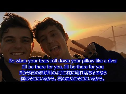 洋楽 和訳 Martin Garrix & Troye Sivan - There For You
