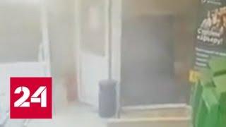 В зеленоградском магазине грабители взорвали банкомат - Россия 24
