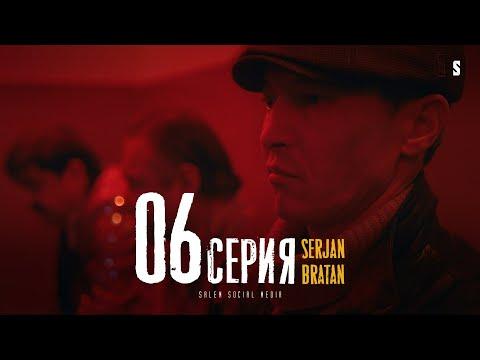 Щегол соску зацепил | Serjan Bratan | 6 серия