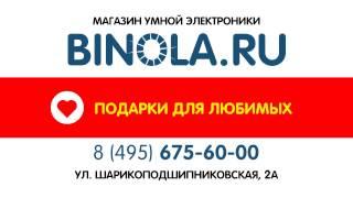 Binola ru