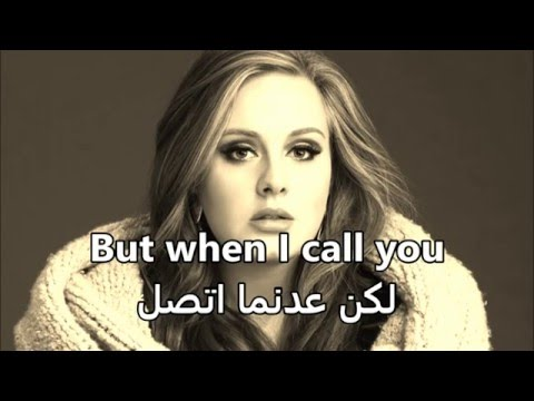 Adele   Hello   lyrics with translated arabic