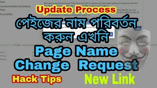 3 22 MB] Download Lagu How to Facebook page name change Facebook