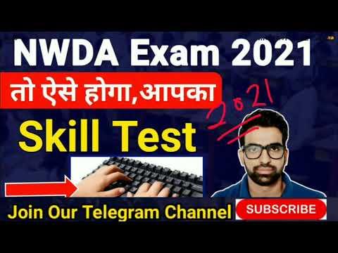 NWDA Skill Test