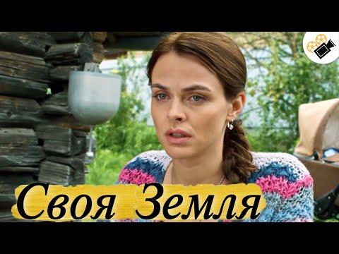 Сериалы смотреть онлайн российские сериалы русские сериалы