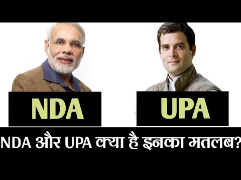 What Is NDA And UPA in Hindi Must Watch