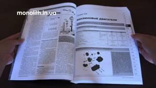 Руководство по ремонту Volkswagen Caddy 2010 года(, 2012-09-03T12:24:57.000Z)