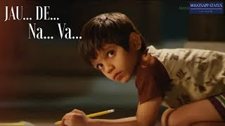Jau De Na Va : Naal | New Marathi Movie Whatsapp Status