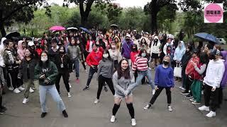 随唱谁跳 KPOP Random Dance Game in China 广州站(第二次)P3