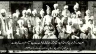 Hadhrat Musleh Maud (ra) - Part 4