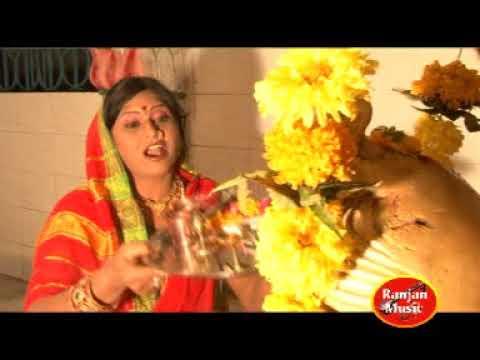 जै तु जै देवा सदाशिव आरती महादेवा न जै तु जै देवा गायिका रंजना ठाकुर