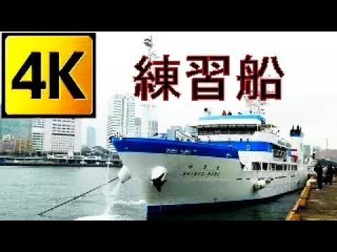 """(Must-See:TUMSAT) 東京海洋大学神鷹丸:Training vessel """"Shinyo maru"""""""