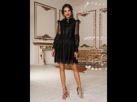 Платье: фирмы Temper. Номер модели: 292