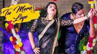 Tu Mere Liye | Sonal Khatri, Aashu Malik | Latest Haryanvi Songs Haryanavi 2018 | Dj Songs